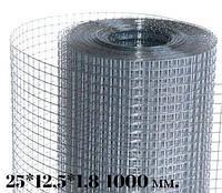 Сетка сварная оцинкованная 25*12,5*1,8-1000  (20м)