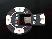 Флешка Звезда Покера  накопитель Покер Стар Poker Stars