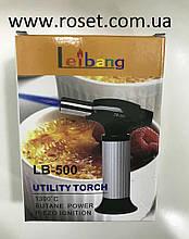 Газовая горелка - Leibang LB-500