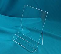 Подставка под буклеты  А5 формата, фото 1