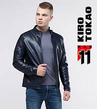 11 Kiro Tokao | Куртка на осень 4381 темно-синий