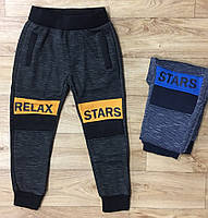 Спортивные штаны для мальчиков оптом, BUDDY BOY, 6-16 лет,  № 5659, фото 1