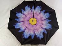 """Зонт обратного сложения """"Smart"""" №1711-11"""