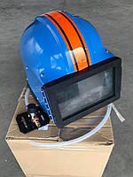 Шлем пескоструйщика защитный Кивер-1