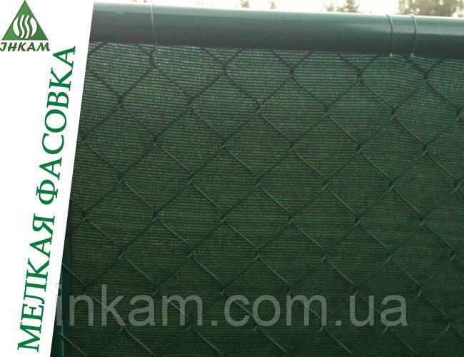Сітка затінюють на паркан 95% 2х10м «PROTECT»
