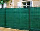 Сітка затінюють на паркан 95% 2х10м «PROTECT», фото 2