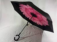 """Зонт обратного сложения """"Smart"""" №1711-10"""