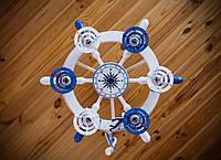 Люстра штурвал белая с компасом  на 6 лампочек