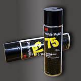 Клей 3М Scоtch-Weld Spray 75. Аэрозольный клей временной фиксации. (500 мл.) 75, фото 2