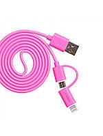 Кабель Lonsmax Super-speed Micro & iPhone6 2-in-1 Round USB 1M розовый