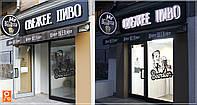 Оформление витрин и фасадов, наружное брендирование от 150 грн м.кв. Харьков,Харьковская область,вся Украина