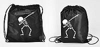 """Рюкзак для обуви """"Скелет"""""""
