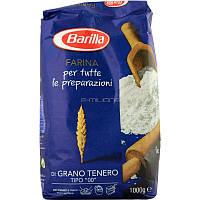 Мука Barilla Farina di Grano Tenero «00», 1 кг.