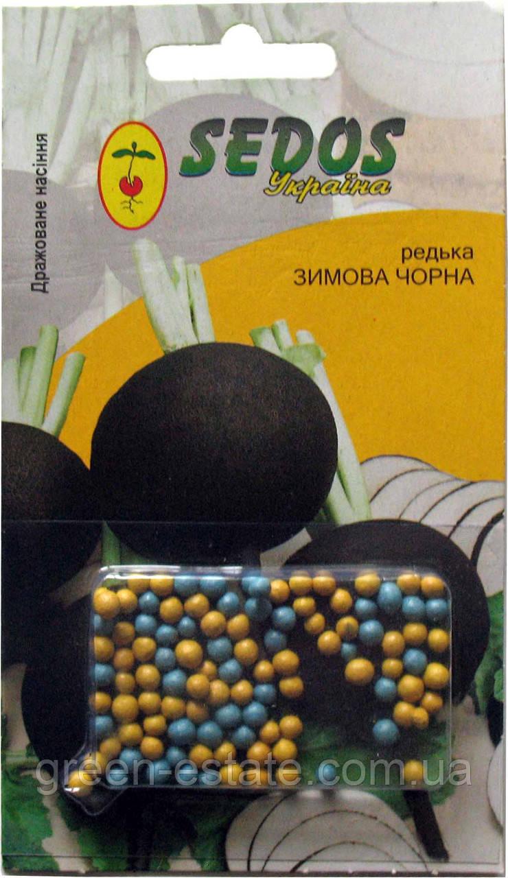 Семена редьки Зимняя черная