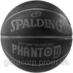 Мяч баскетбольный Spalding Phantom Soft Grip, фото 2