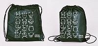 """Рюкзак для обуви """"Монстры"""""""