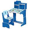 Парта B 2071-3 регулир-я высота(4полож),со стульчиком(3полож выс),столеш70-47см,голубой, ПДД