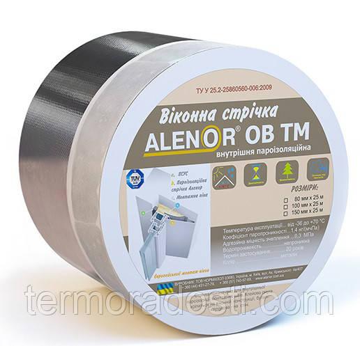 Изоляционная лента  Аленор ОВ ТМ (70 мм)