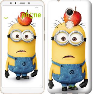 """Чехол на Xiaomi Redmi 5 Миньоны v10 """"2968c-1350-571"""""""