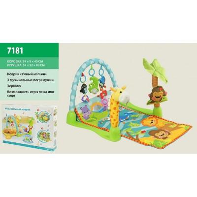 Коврик для малышей 7181