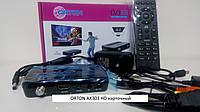 ORTON AX303 HD (Спутниковый ресивер)
