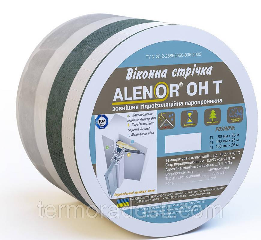 Изоляционная лента  Аленор ОН Т (100 мм)