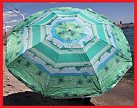 Зонт 2м РОМАШКА, фото 1