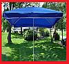 Зонт 3 х 3 пляжный, зонт для торговли, для отдыха - Фото