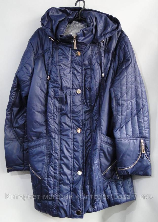 aef997f449da Куртки женские оптом (52-68 размеры) Украина, купить со склада в ...
