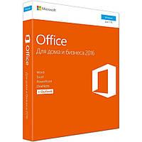 Microsoft Office 2016 для дома и бизнеса 32/64 Russian для 1 ПК Коробочная версия (T5D-02703)