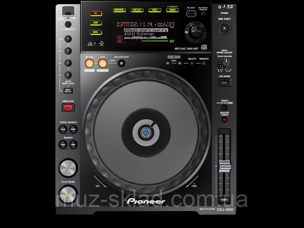 DJ проигрыватель Pioneer CDJ-850K