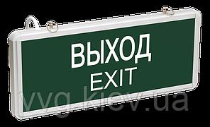 Светильник аварийный на светодиодах ССА1001 1,5ч. 3Вт, односторонний, ВЫХОД-EXIT IEK