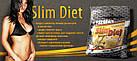 Заменитель питания Slim Diet (2,0 кг) FitMax, фото 3