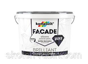 10% скидка на фасадную краску FACADE LUXE