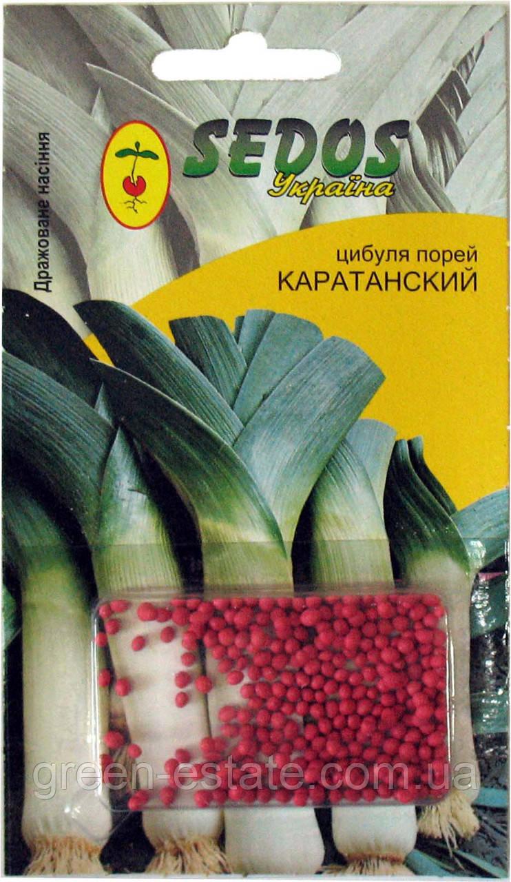 Семена лука порея Каратанский