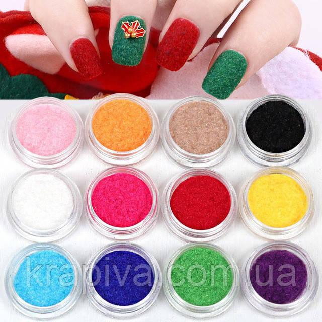 25 шт Бархатный песок, флок, бархатная пыль для ногтей