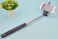 Selfie монопод / selfie палка, фото 1