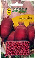 Семена свеклы Опольской