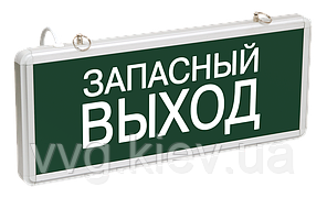 Светильник аварийный на светодиодах ССА1002 1,5ч. 3Вт, односторонний, Запасный выход IEK