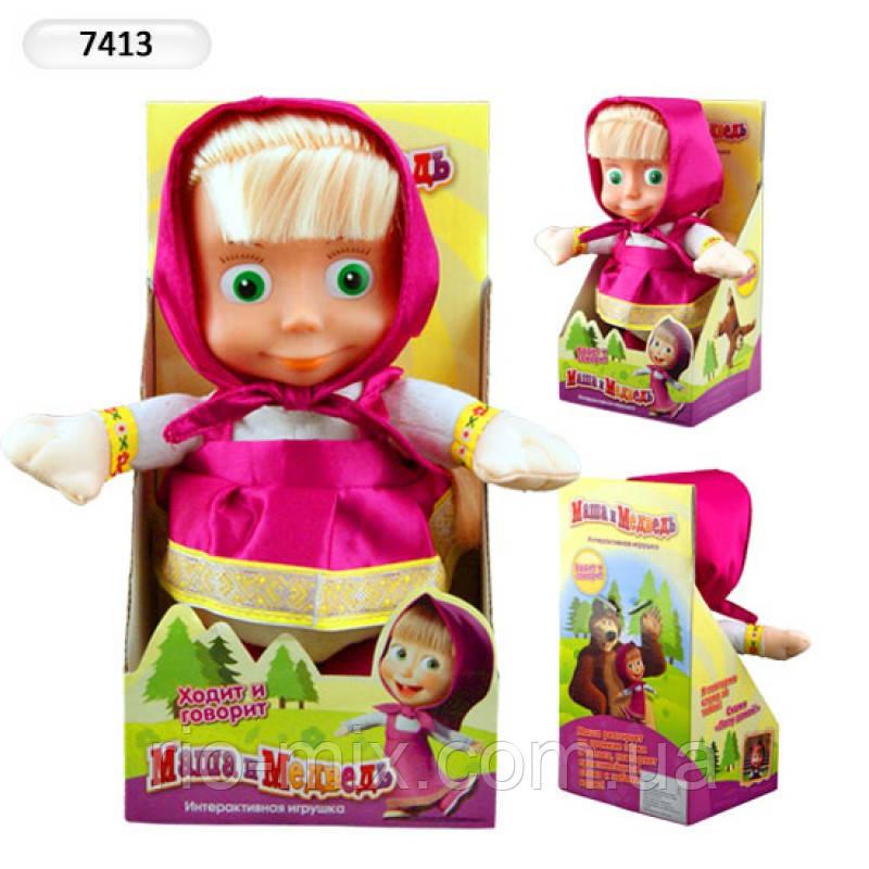 Интерактивная игрушка маша ходит и повторяет 7413, фото 1