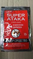 СуперАтака посилена Інсектицидний засіб від побутових комах (тарганів, мурах та інших) 10м², фото 1