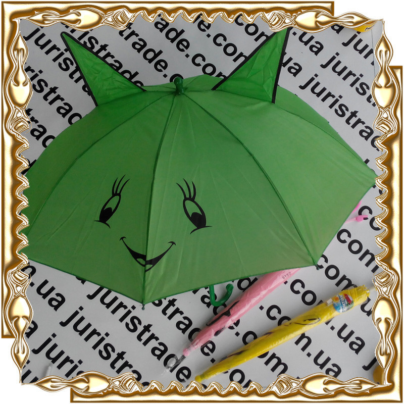 Зонтик детский с ушками 303С (782230)
