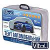 Автомобильный тент Vitol JC13401-XL (с подкладкой)