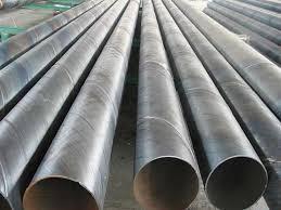 Труба горячекатаная 203х45 мм сталь 45 ГОСТ 8732-78