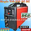 Аргоновая сварка Magic TIG-200 AC DC PFC PULSE