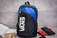 Рюкзак унисекс Vans , синий (90064),  [   1  ]