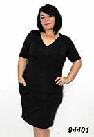 Платье женское классика, коктейльное батальное платье, большие размеры, разные цвета.