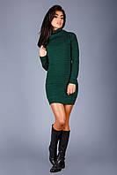 Эффектное темно-зеленое вязаное платье для девушек с мягким и объемным воротником 44, 46, 48