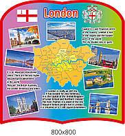 Стенд краткое описание столицы Великобритании Лондон (английский язык)