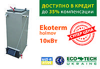 Ekoterm-FS 10 кВт твердотопливный котел шахтного типа (Холмова), фото 1